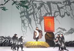 唱响红色之歌,京剧小戏晚会致敬革命先烈
