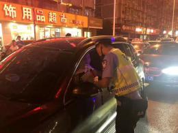 全省交警昨晚夜查,查处交通违法16430起