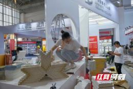 北京国际图书博览会开幕,2000余种湘书参展