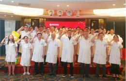 """珂信举行中国医师节表彰大会,举办""""医学三基""""知识抢答竞赛"""