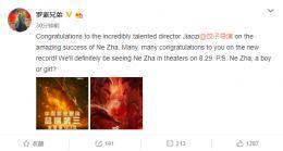 《复联4》导演罗素发文祝贺《哪吒》,玩梗问:哪吒是男孩女孩?