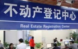 长沙市五区范围内推出企事业单位登记业务可预约办理功能