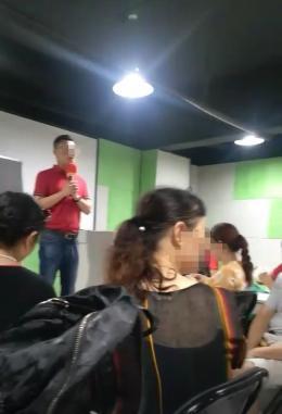 """長沙大媽報名60元""""省外低價游"""", 不料變""""保健品之旅"""""""