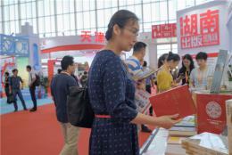 北京圖博會開幕;15家湖南出版社分設展臺,2000種精品展示湘書風采