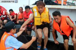 浙江舟山一漁船撞山沉沒,船上13人獲救