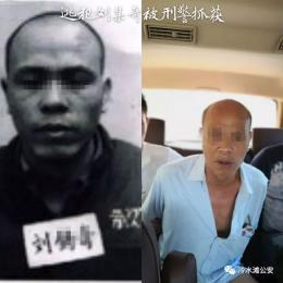 永州公安抓获两名潜逃21年命案逃犯
