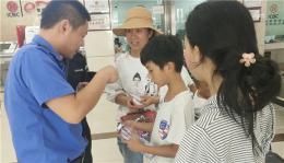 两名孩子与家人走散 南岳景区2小时帮忙找到11名家人