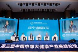 2020年湖南保健品产出规模将达39亿