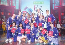 """第十八届""""汉语桥""""总决赛埃及选手夺冠,汉语为桥搭建世界朋友圈"""
