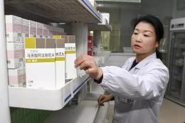 中国妇科恶性肿瘤两大示范中心落户湖南省肿瘤医院