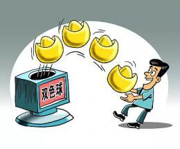 953万元!浏阳彩民喜获双色球大奖