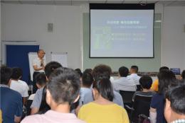 """开学季,中国工程院院士来到湖南为高职教师""""开小灶"""""""