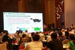 """大数据为生态安全""""把脉"""" 湖南工商大学召开中国工程院咨询项目?#21009;?#20250;"""