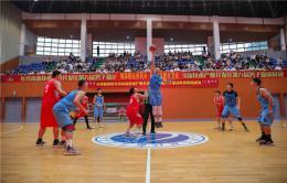 長沙高新區第九屆男子籃球聯賽圓滿落幕
