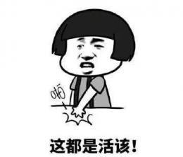 湖南衡阳一女司机醉驾撞上货车,被查时竟挑衅交警,签字写上……