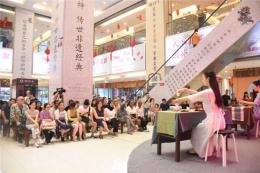 為中華文化點贊!湖南圖書館組織外國友人體驗湖湘非遺