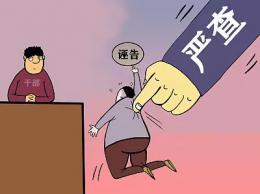 """湖南省纪委省监委机关举行先进事迹报告会,纪监干部要做战士不要做""""绅士"""""""