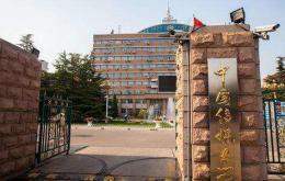 中国传媒大学与南广学院终止合作?中传:属实