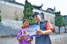 永州市中心医院开展禁毒宣传,志愿者手把手向居民普法