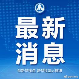 国家最高荣誉!袁隆平等42人被授予国家勋章和国家荣誉称号
