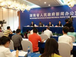 湖南国家高新区创新能力增长率居全国第2位