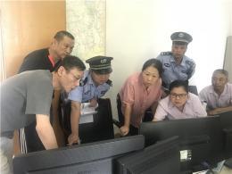 中秋节丢失了老婆的住院费 高速工作人员和民警帮找回
