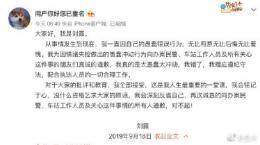 女演员刘露就大闹火车站道?#31119;何?#22826;愚蠢太冲动
