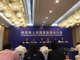 1978年至2018年湖南城镇居民人均住房面积增幅达12.5倍