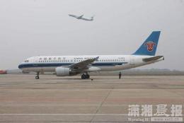 注意!长沙黄花机场提升安保等级,尽量在起飞前2小时抵达