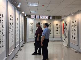 湖南省老干部庆祝新中国成立70周年主题书画作品展举行