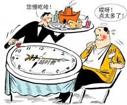 網紅餐廳吃飯限時被勸離 顧客:我菜還沒上齊呢!
