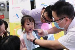 3岁儿童龋齿患病率为51.9%,专家提倡儿童也用牙线