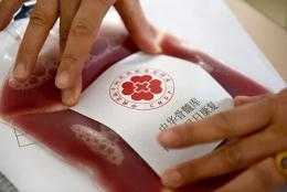 戒毒所民警捐献造血干细胞,成为湖南省第615例造血干细胞捐献者