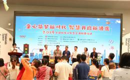 2019年全国科普日智慧交通科普活动在tt快3湖南 省科学tt快3技术 馆举办