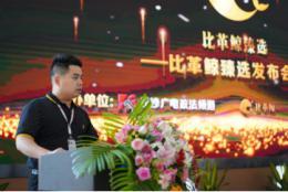 """全长沙的湘菜餐厅谁第一?比革鲸甄选打造中国人的""""米其林标准"""""""