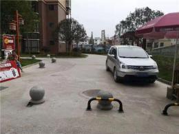 私家车停在小区内,却收到了来自消防的违停罚单?
