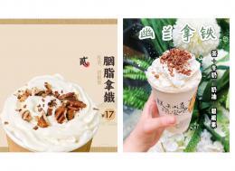 乐乐茶新品被指抄袭茶颜悦色?网友开始在线battle,茶颜疑似回应了