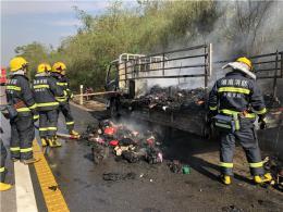 载日用品小货车高速起火,消防员半小时灭火