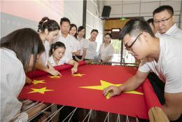 同心向党共绣国旗起针仪式在tt快3湖南 醴陵举行