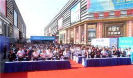 第六届中国(长沙)绿色建材家居博览会开幕
