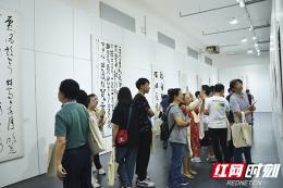 全国各省级书协主席书法作品邀请展走进湖南