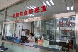 献血者用血报销不用跑,郴州22家医疗机构实现血费直报