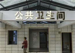 """湘江風光帶一男女通用公廁終于""""分家""""了,市民:想到隔壁是異性都不敢出聲"""