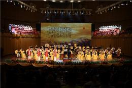 大型湘剧演唱会庆祝湖南省湘剧院建院70周年