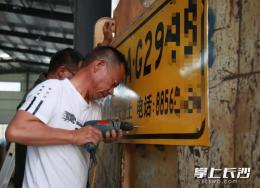 """""""放大招""""!长沙给货车统一安装放大号牌"""