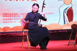 第六届湖南省青年文化艺术节总决赛现场类比赛开幕