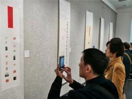 全国篆刻名家作品邀请展在长沙开幕