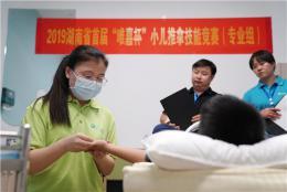 全國少兒推拿大賽湖南省選拔賽開賽,8位優秀醫師脫穎而出