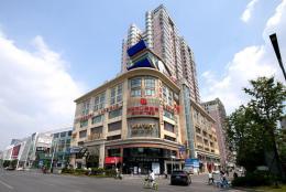 長沙市口腔醫院五一路新大新門診部開業 文運街30號門診停業