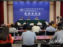 6天后,这场在湘举办的跟大家出行息息相关的世界级大会,将slay全场